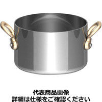 UK18-8プチ半寸胴鍋(蓋無)9cm PPT8602 三宝産業(取寄品)