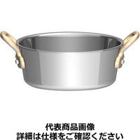 UK18-8プチテーパーパン両手深型鍋(蓋無) 8cm PPT8701 三宝産業 (取寄品)