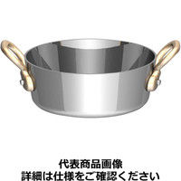 UK18-8プチテーパーパン両手浅型鍋(蓋無) 8cm PPT8801 三宝産業(取寄品)