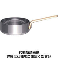 UK18-8プチパン 片手浅型鍋(蓋無)9cm PPT9002 三宝産業 (取寄品)