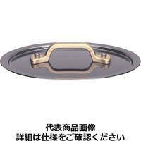 UK18-8プチパン用 丸型共通蓋9cm用 PPT9202 三宝産業(取寄品)