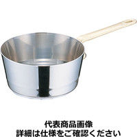 UK18-8プチテーパー片手深型鍋(蓋無) 9cm PPTA002 三宝産業 (取寄品)