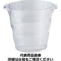 アクリル シャンパンクーラーKY-274-T クリア PWIK701 遠藤商事 (取寄品)
