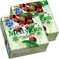 明治 メルティーキッス 初摘み濃抹茶 1セット(2箱)