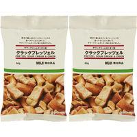 無印良品 クラックプレッツェル サワークリームオニオン味 2080167 良品計画