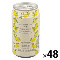 日本ビール 龍馬レモン 350ml ×48缶