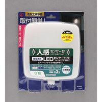 アイリスオーヤマ 乾電池式LEDセンサーライト ウォールタイプ 角型 白色相当 BOS-WN1K-WS(直送品)