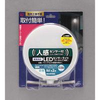 アイリスオーヤマ 乾電池式LEDセンサーライト ウォールタイプ 丸型 白色相当 BOS-WN1M-WS(直送品)
