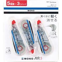トンボ鉛筆 修正テープモノエアー5 3Pパック KPB-325 1セット(6個: 3個入X2)(直送品)