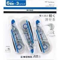 トンボ鉛筆 修正テープモノエアー6 3Pパック KPB-326 1セット(6個: 3個入X2)(直送品)