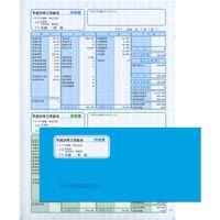 ソリマチ 給与・賞与明細(明細タテ型)・封筒割引セット SR281 (直送品)