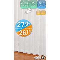 ユニベール フロストレース ホワイト レースカーテン 幅100×高さ103cm 1セット(2枚入り) (直送品)