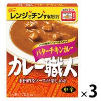 グリコ カレー職人 バターチキンカレー中辛 1セット(3個)
