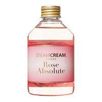 【数量限定】STEAM CREAM(スチームクリーム) トナー ローズアブソリュート 化粧水 顔・からだ用 250ml