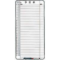 オカムラ フレックスボード 壁掛ボード/予定表 ソフトグレー 440幅×900高さ(mm) 4382DB H16 (直送品)