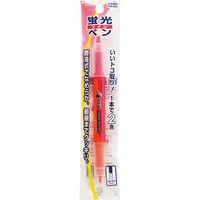 プラチナ万年筆 蛍光ペン CSAW-150 5 パック ピンク/オレンジ 0004029059 100パック(直送品)