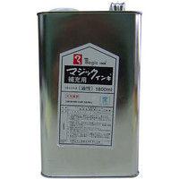 寺西化学工業 マジックインキ 補充インキ 1800ml 空 MHJ1800-T11(直送品)