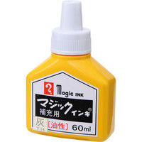 寺西化学工業 マジック 補充インキ 60ml 灰 MHJ60B-T14 3個(直送品)