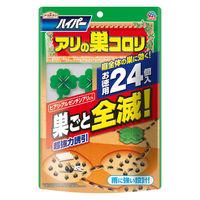 【園芸用品】ハイパーアリの巣コロリ 1パック(24個入) アース製薬 アースガーデン