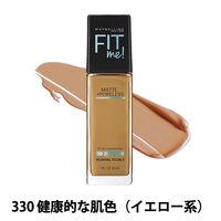 330 健康的な肌色