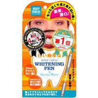 ボディマジック ホワイトニングペン 1個 ジェイディービーネットワーク 美白 ホワイトニング