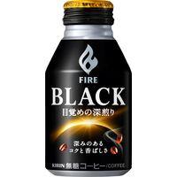 キリンビバレッジ ファイア ブラック 目覚めの深煎り 275g ボトル缶 1箱(24缶入)