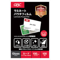 パウチフィルム 一般カードサイズ YP60090Z 1箱(100枚入) アコ・ブランズ・ジャパン