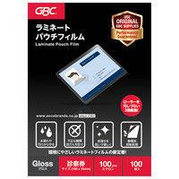 パウチフィルム 診察券サイズ YP70100Z 1箱(100枚入) アコ・ブランズ・ジャパン