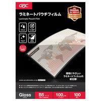 パウチフィルム B5サイズ YP100B5Z 1箱(100枚入) アコ・ブランズ・ジャパン