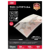 パウチフィルム B4サイズ YP100B4Z 1箱(100枚入) アコ・ブランズ・ジャパン