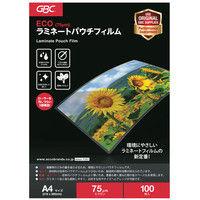 パウチフィルム 75ミクロン A4サイズ YV075A4Z 1箱(100枚入) アコ・ブランズ・ジャパン