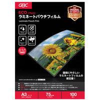 パウチフィルム 75ミクロン A3サイズ YV075A3Z 1箱(100枚入) アコ・ブランズ・ジャパン