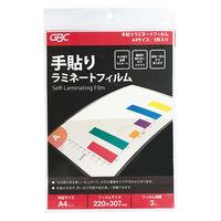 手貼りラミネートフィルム A4ヨコ SLMA4Z 1パック(3枚入) アコ・ブランズ・ジャパン