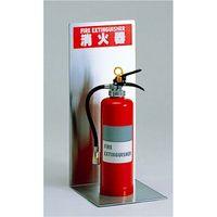 オカムラ 消火器スタンド/Lタイプ ステンレス 270幅×275奥行×600高さ(mm) L971FB S01(直送品)
