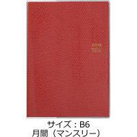 ペイジェム 2019年 手帳 B6 月間(マンスリー) 無地 レッド 日本能率協会