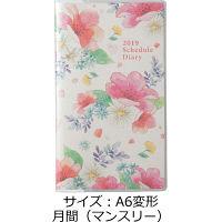 ペイジェム リュミエール(スリム) 2019年 手帳 A6変形 月間(マンスリー) 花柄 ピンク 日本能率協会
