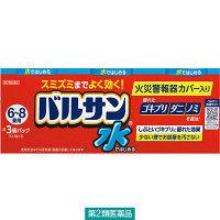 【第2類医薬品】水ではじめるバルサン6~8畳用 3個セット ライオン