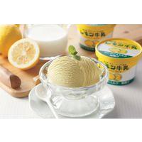 レモン牛乳カップアイス ※送料無料(直送品)