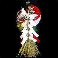 神明堂 しめ飾り 豊穣鶴 kari20181108-178 1個