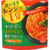 SSKセールス レンジでおいしい!薫るパスタソース 8種の野菜のポモドーロ 120g 1袋