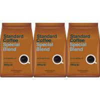 サッポロウエシマコーヒー スタンダードコーヒー スペシャルブレンド 1セット(250g×3袋)