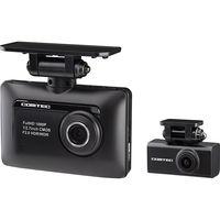コムテック ドライブレコーダー ZDR-015 2カメラ フルHD 対角145° GPS