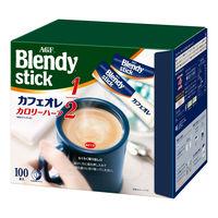 味の素AGF ブレンディ スティック カフェオレ カロリーハーフ 1箱(100本入)