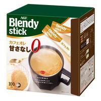 味の素AGF ブレンディ スティック カフェオレ 甘さなし 1箱(100本入)