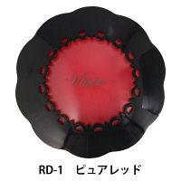 RD-1 (ピュアレッド)