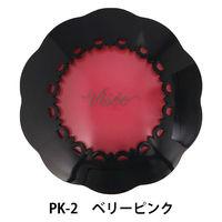 PK-2 (ベリーピンク)