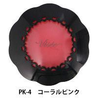 PK-4 (コーラルピンク)