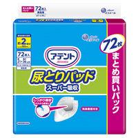 アテント 尿とりパッド スーパー吸収 男性用 1パック(80枚入) 大王製紙株式会社 エリエール