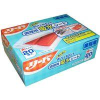 ライオン リード 吸水シート 大 20枚入 8719700(取寄品)