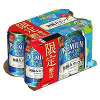 サントリー ザ・プレミアム・モルツ プレモル 〈香る〉エール 初摘みホップ ヌーヴォー 350ml × 6缶